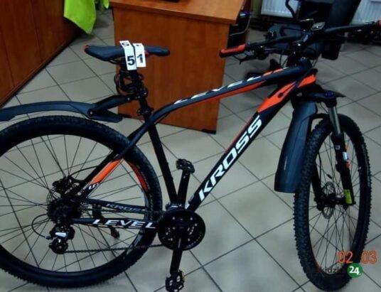 Cieszyn: Oznakuj rower